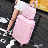 學生拉桿箱子母箱20寸女小清新旅行箱萬向輪行李箱男24寸拖箱   9號潮人館igo