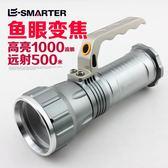 手電筒強光充電超亮多功能提探照氙氣燈