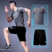 運動套裝男健身套裝夏季休閒運動服運動裝短袖短褲跑步速干運動衣 魔方數碼館