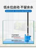 魚缸換水器 魚缸換水器電動吸便器吸污洗沙器吸水抽水泵清理魚糞清洗換水神器  美物 99免運