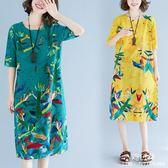 長裙 洋裝 民族風女裝夏季新款微MM文藝風大尺碼 棉麻印花連衣裙顯瘦減齡