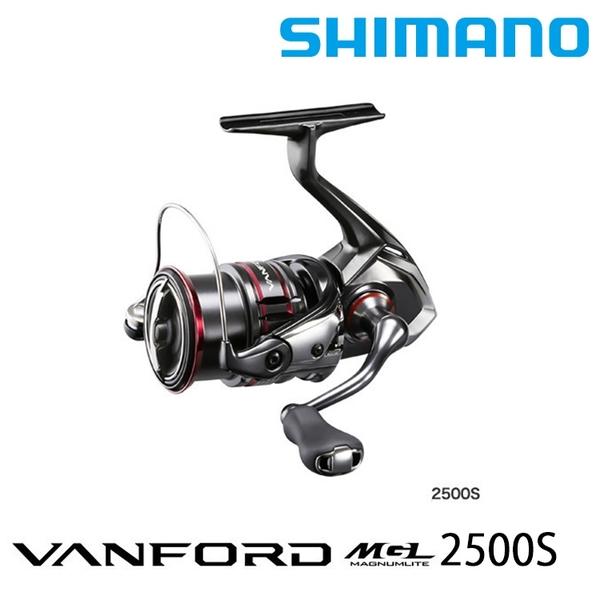 漁拓釣具 SHIMANO 20 VANFORD 2500S [紡車捲線器]