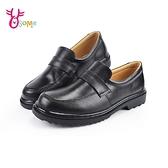 全真皮皮鞋 女皮鞋 台灣製 學院風皮鞋 直接套式皮鞋 學生皮鞋 大童皮鞋 面試皮鞋 C4894#黑色