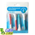 [104玉山網] 4 個 (4 -7歲兒童牙刷頭) 相容牙刷頭 HX6034 HX-6034 適合 Philips Sonicare HX6032