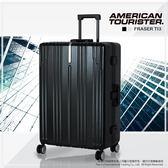 【週末限定,不買不行】Samsonite 美國旅行者 行李箱 28吋 TI3 旅行箱