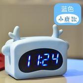 時尚創意電子鐘表夜光靜音鬧鐘溫度計兒童學生床頭鐘簡約可愛WY
