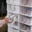 加厚鞋盒收納盒透明抽屜式鞋子塑料鞋箱鞋櫃鞋收納盒子簡易鞋架