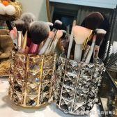 歐式金色水晶化妝刷收納筒刷子桶家居化妝品收納盒眉筆梳子整理盒 漾美眉韓衣