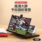 10寸抽拉手機放大器12寸抽拉式手機3d視頻螢幕放大器 快速出貨