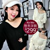 克妹Ke-Mei【AT56636】KOREA韓國氣質麻花勾織性感V領毛衣洋裝