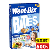 Weet-Bix 澳洲全穀片Mini (香草椰酥) 500g/盒 (澳洲早餐第一品牌) 專品藥局【2018846】
