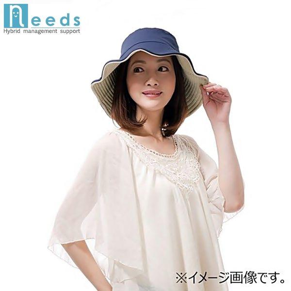 耀您館★日本NEEDS雙面寬帽簷可折疊遮陽帽COOL涼感FEELING速乾帽抗UV帽#796漁夫帽大帽沿帽魚夫帽防