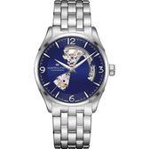 Hamilton 漢米爾頓 JAZZMASTER 爵士開心機械錶-藍x銀/42mm H32705141
