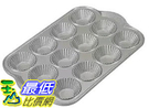 [105美國直購] Nordic Ware 41437 杯子蛋糕模具 烤盤 Platinum Nonstick Cast Aluminum Tartlette Pan