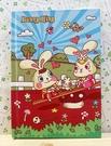 【震撼精品百貨】 Bunny King_邦尼國王兔~香港邦尼兔~日記本/筆記本*72289