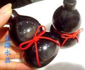 『晶鑽水晶』彩虹黑曜石雕刻葫蘆~精緻研磨又黑又亮*帶雙眼~大-送禮物佳*免運費