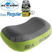 Sea to Summit APILPREMRG_標準版 50D充氣枕(非自動充氣) 飛機靠枕