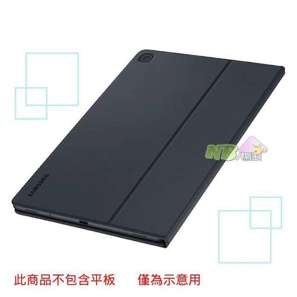 Samsung Galaxy Tab S5e 原廠 書本式 鍵盤 皮套 (T720/T725)