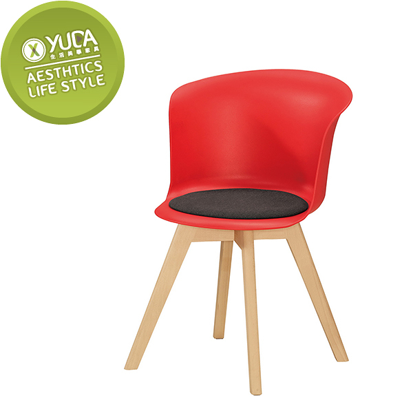 【YUDA】妮娜造型椅  /休閒椅 J0M 534-8