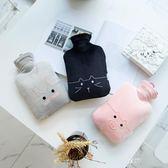 熱水袋注水防爆成人嬰兒大小號學生隨身暖水袋萌萌可愛毛絨布韓版 享購