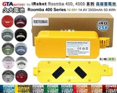 ✚久大電池❚ iRobot 掃地機器人 Roomba 電池 3500mah 413 415 416 4162 4170