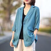 棉麻外套女 西裝外套女 薄款七分袖外套/4色-夢想家-0408