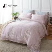 pippi poppo 60支天絲銀纖維 四件式兩用被床包組 粉紅浪漫 (雙人特大7尺)