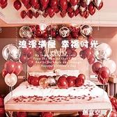 婚房布置套裝中國風結婚氣球裝飾婚禮女方創意浪漫男方新房臥室 創意新品