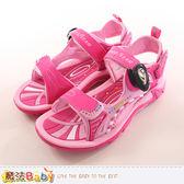 童鞋 中大童運動涼鞋 魔法Baby