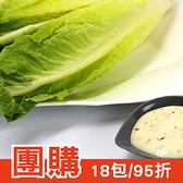 團購18包/箱 打95折 - 廣達香 農場醬(1kg)