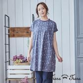【Tiara Tiara】揚帆出航短袖寬版洋裝(藍/灰)