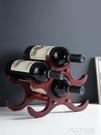居家家歐式木質紅酒架客廳擺件葡萄酒架創意實木酒瓶架家用酒架子 ATF polygirl
