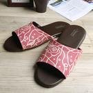 台灣製造-經典系列-室內拖鞋-橡膠鞋底-皮拖 - 花漾- 粉