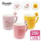 【Sanrio三麗鷗】公仔瓷杯-Hell...