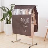 衣服掛立體無紡布落地衣架防塵罩套遮衣布家用 防塵蓋灰透明袋式