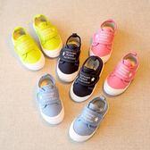 春秋兒童帆布鞋男童鞋子女童小孩寶寶布鞋軟底小童休閒板鞋1-3歲2『潮流世家』