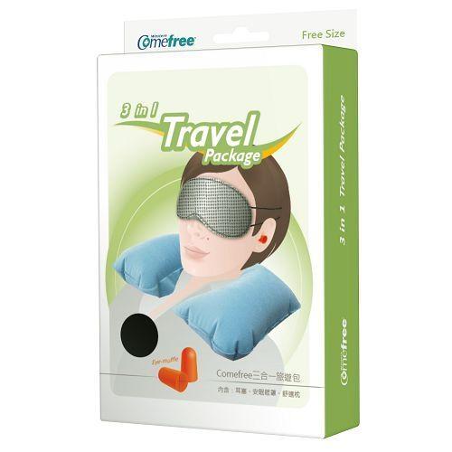 康芙麗三合一旅遊包(耳塞+U型枕+眼罩)【愛買】