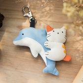 Kiro貓‧海豚貓鑰匙圈包包掛飾/掛件/造型/吊飾/玩偶【KB784】