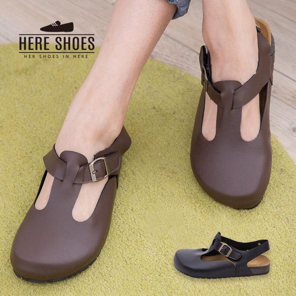 [Here Shoes]MIT台灣製 夏日熱銷款 美式休閒 寬孔半包軟皮革涼鞋 2色─ADW320