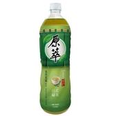 超值4件組原萃日式綠茶1250ML..【愛買】
