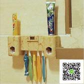 自動牙膏機 自動擠牙膏器帶牙刷架 懶人牙膏擠壓器 牙刷架 創意 套裝  印象部落