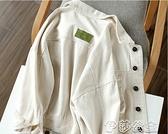 牛仔外套 2020新款復古秋裝上衣百搭奶白色落肩三角裝飾線休閒牛仔短外套女 伊莎公主