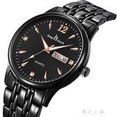 男士鋼帶手錶日歷夜光防水學生男款石英錶非機械錶女士情侶錶 晴光小語