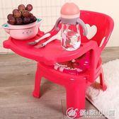 兒童餐椅叫叫椅帶餐盤寶寶吃飯椅兒童椅子兒童靠背椅寶寶小凳子 YXS優家小鋪