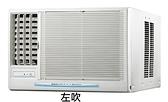 ↙0利率↙SANLUX三洋約4~5坪定頻窗型冷氣SA-L28FEA或SA-R28FEA【南霸天電器百貨】