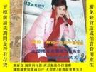 二手書博民逛書店罕見文友雜誌1997年第十期Y403679