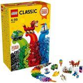 樂高積木樂高經典創意系列10704創意積木盒LEGOClassic積木玩具xw