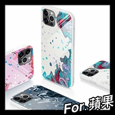 iPhone12 11 XR Xs Max 6 7 8 plus SE2 水彩色系列 網紅液態矽膠玻璃殼 水彩色全包軟邊 手機殼