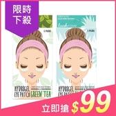 韓國 Look At Me 高保濕綠茶抗氧/蘆薈舒緩 眼膜(5對入) 多款可選【小三美日】原價$149