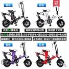 機車 摺疊電動自行車成人代駕男女迷你小型鋰電池滑板車 NMS 黛尼时尚精品